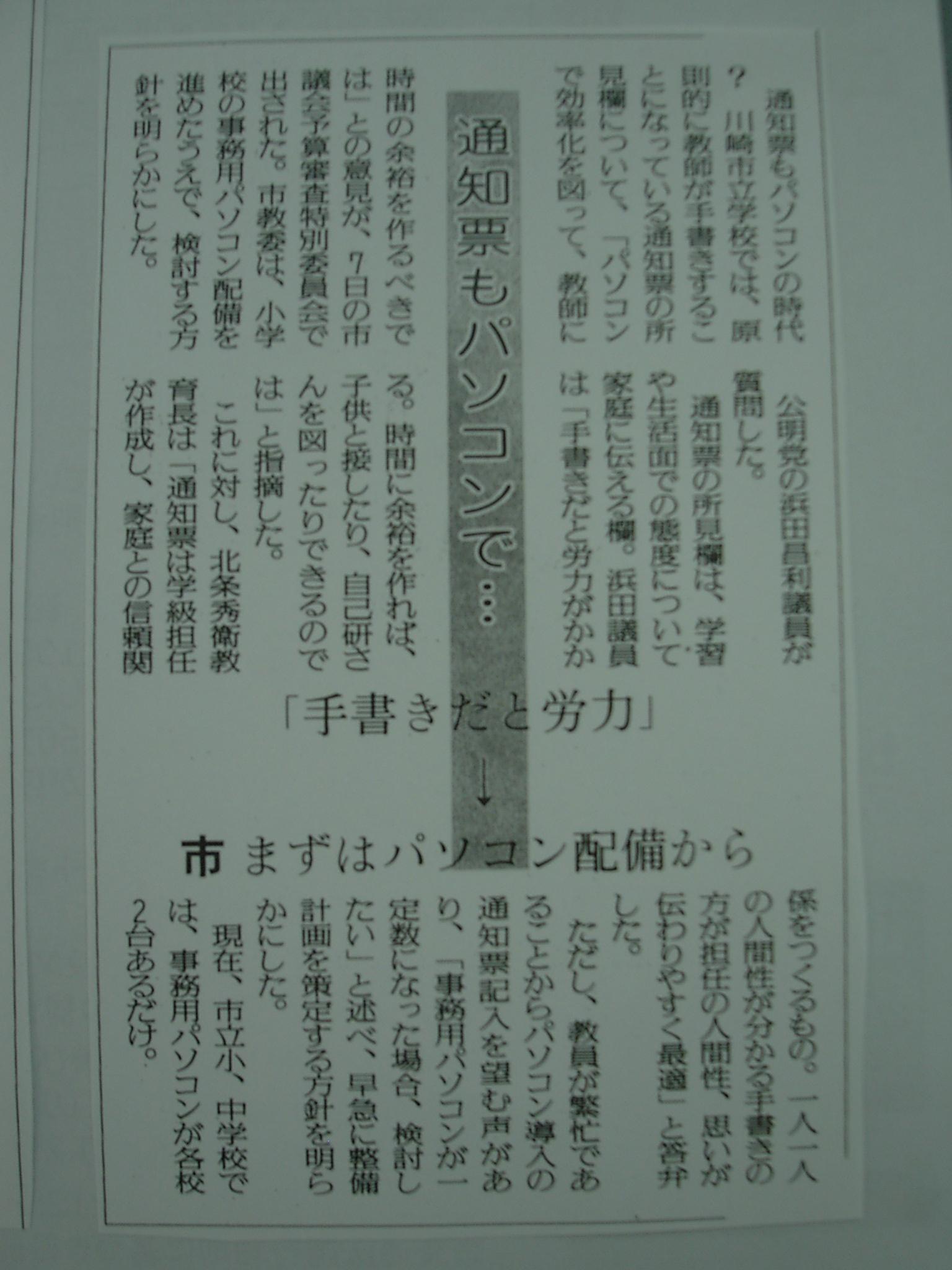 KIF_0741.JPG